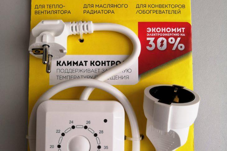 Терморегулятор на проводе ТР-01.4ВР